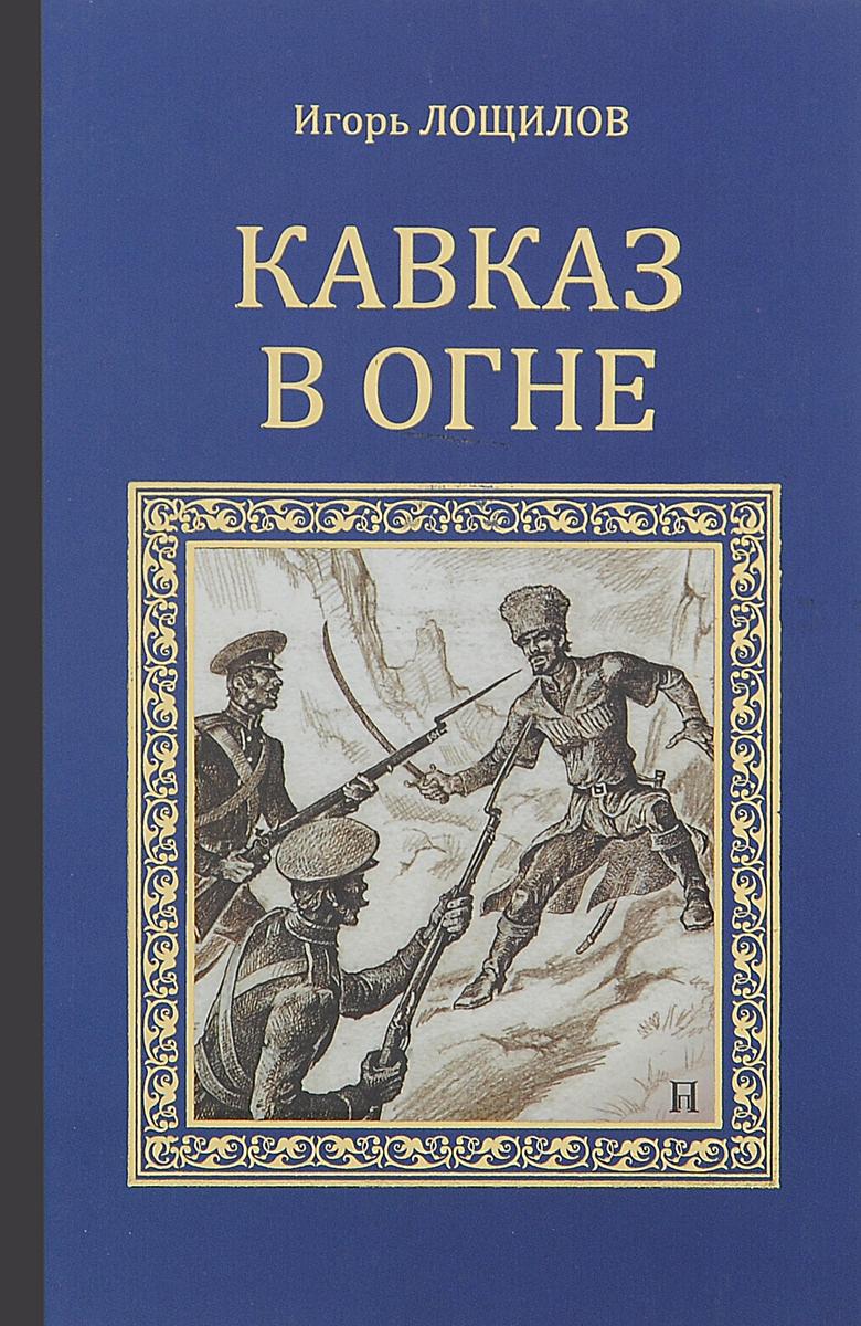 греет само художественная литература о северных народах будет работать максимуму