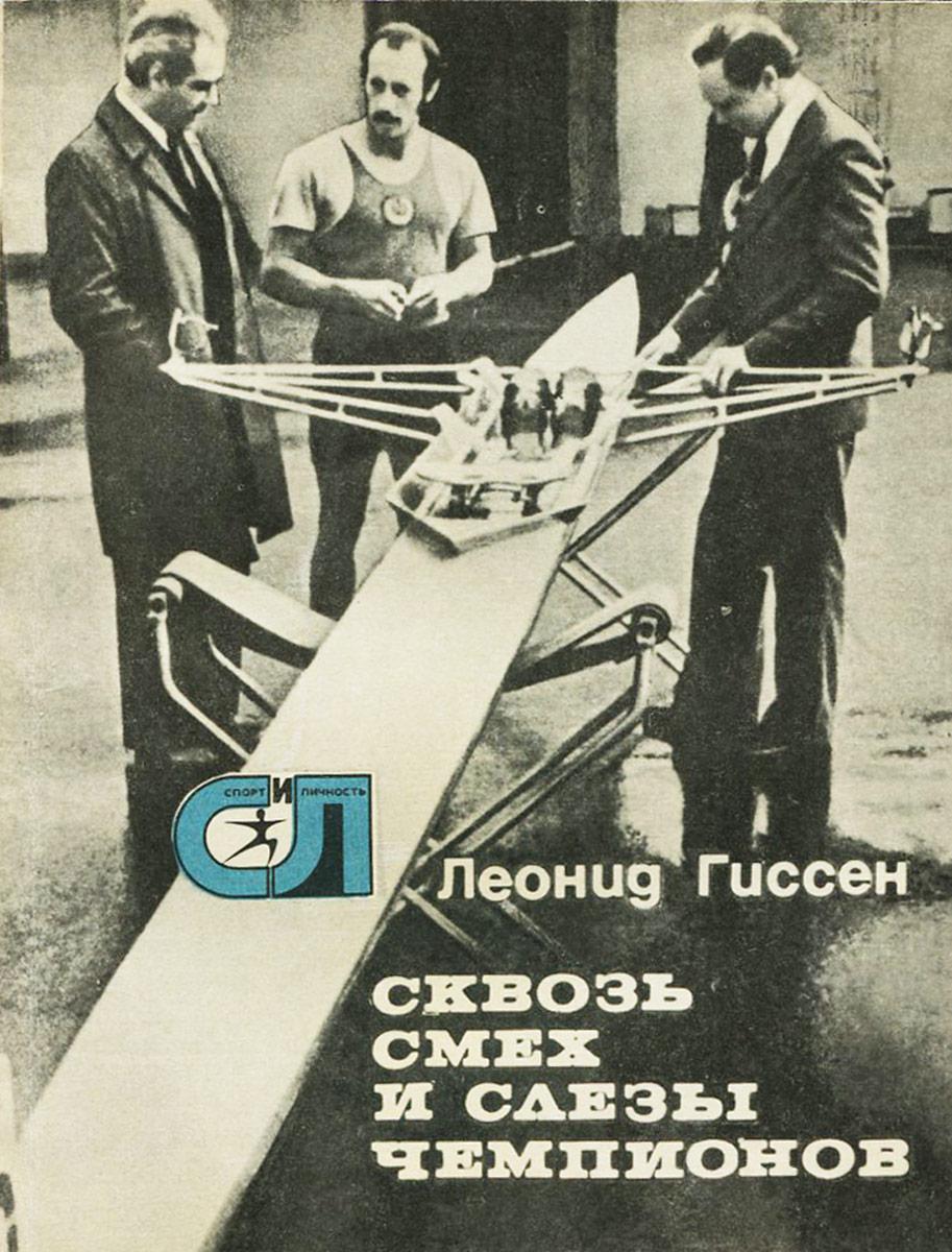 Издательство молодая гвардия 19 фотография
