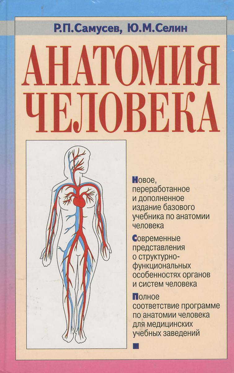 book A History of Mathematics 2012