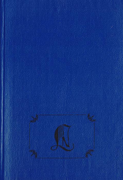 Катрин. Историко-приключенческий роман в 7 книгах. Книга 6-7