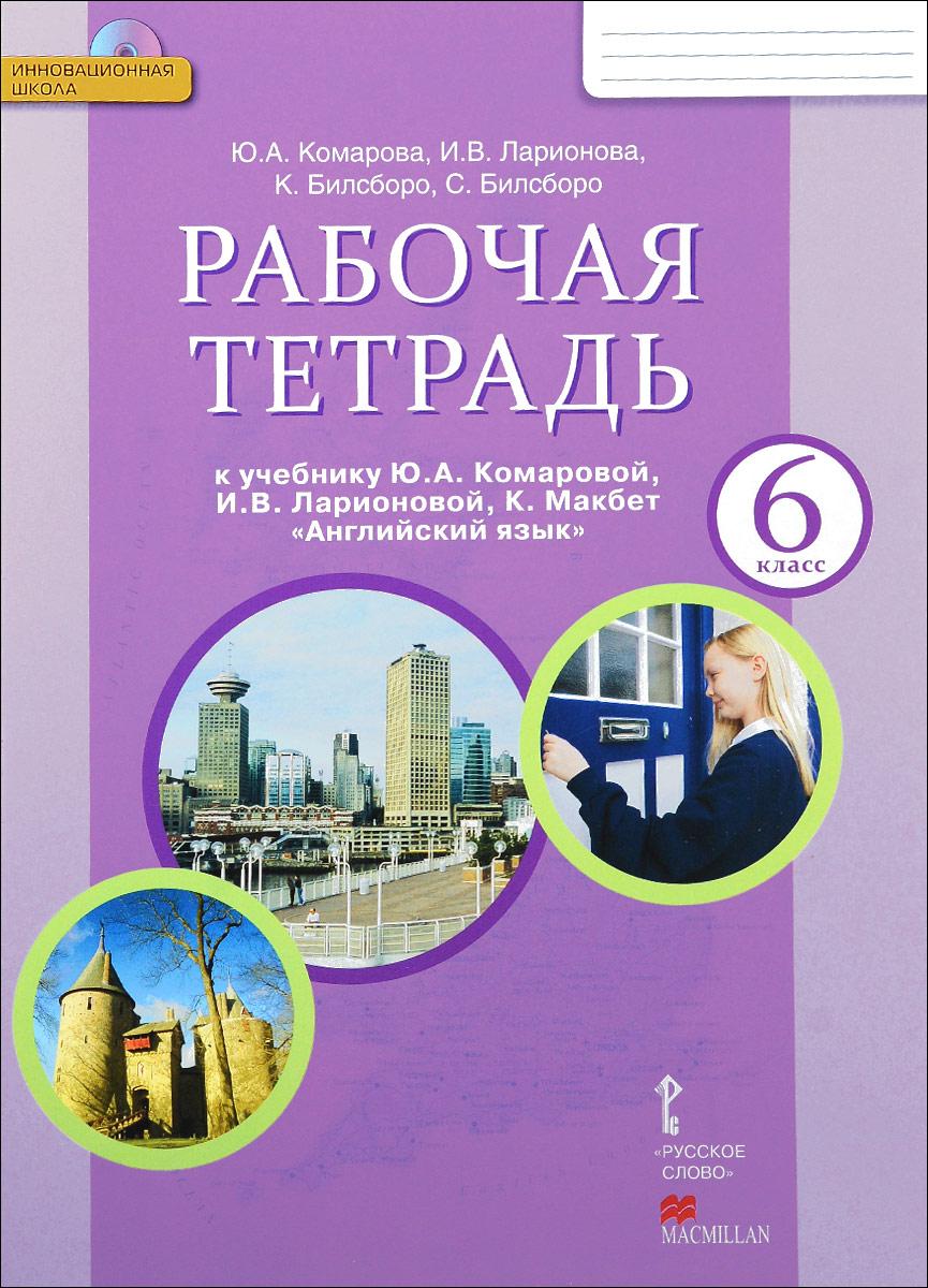 Учебники английского языка макмиллан