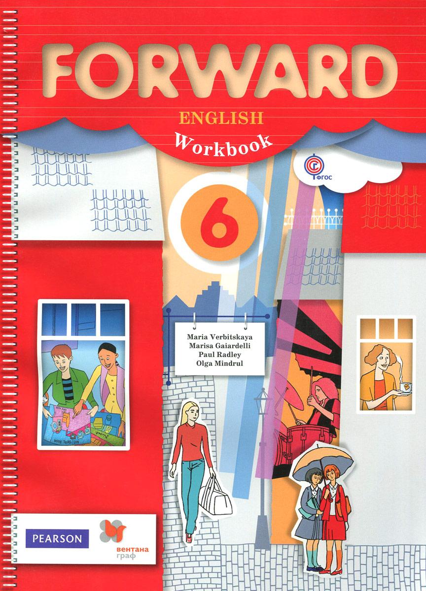 Forward English 6: Workbook / Английский язык. 6 класс. Рабочая тетрадь (+ CD)