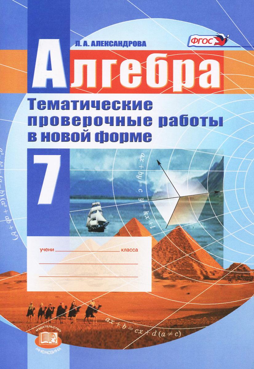 Полную русскую версию программы artcam2011