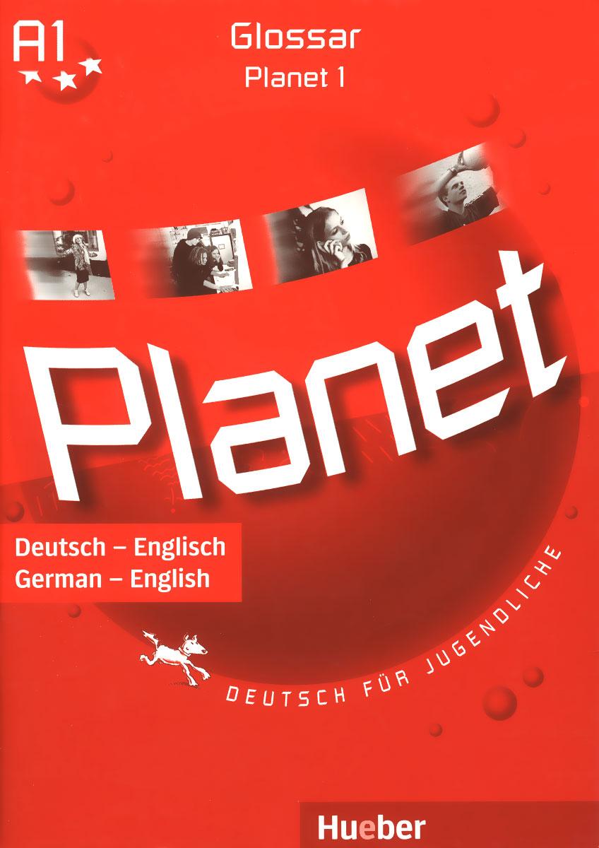 решебник по немецкому языку 5 класс копп arbeitsbuch a1
