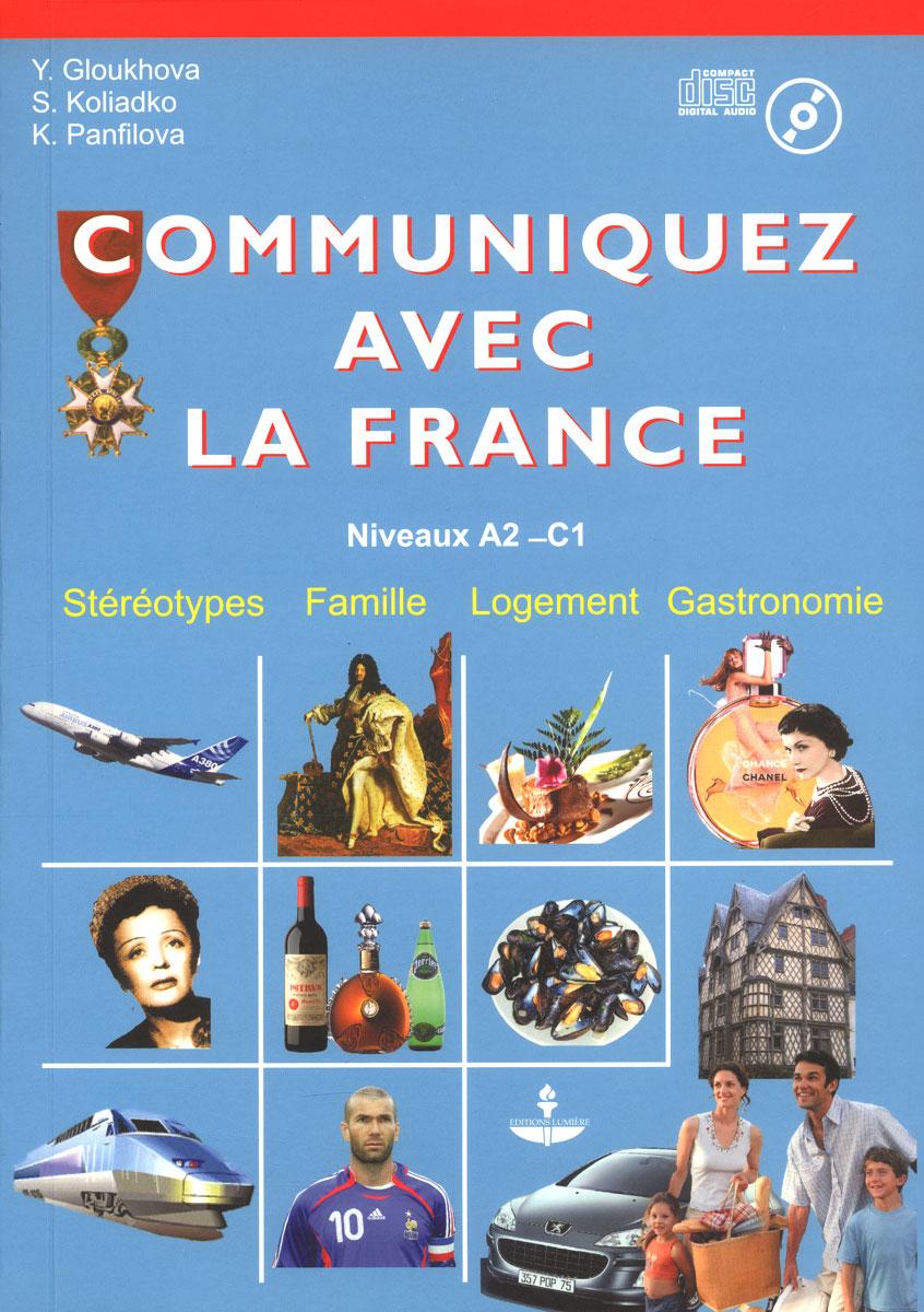 Матвиишин В.г. Учебник Французского Языка Для Медицинских Вузов