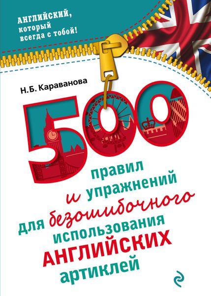 500 ������ � ���������� ��� ������������� ������������� ���������� ��������