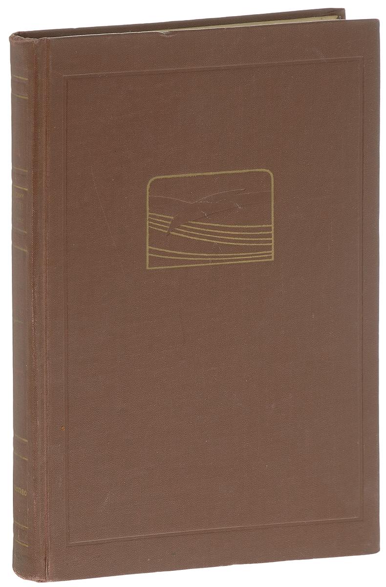 Ежегодник Московского Художественного театра. 1951 - 1952791504В издании представлены статьи, посвященные творческой практике МХАТ, вопросам творческого метода, театральному наследству.