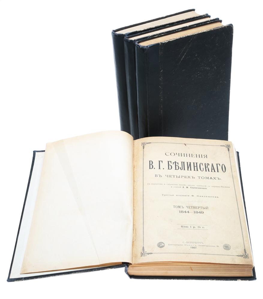 Сочинения В. Г. Белинского в 4 томах (комплект из 4 книг)