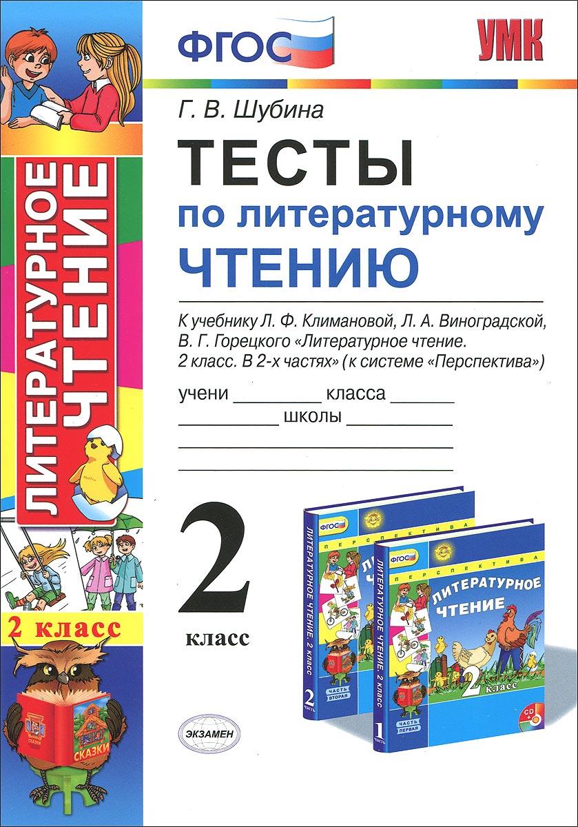 Читать сказки детских поэтов