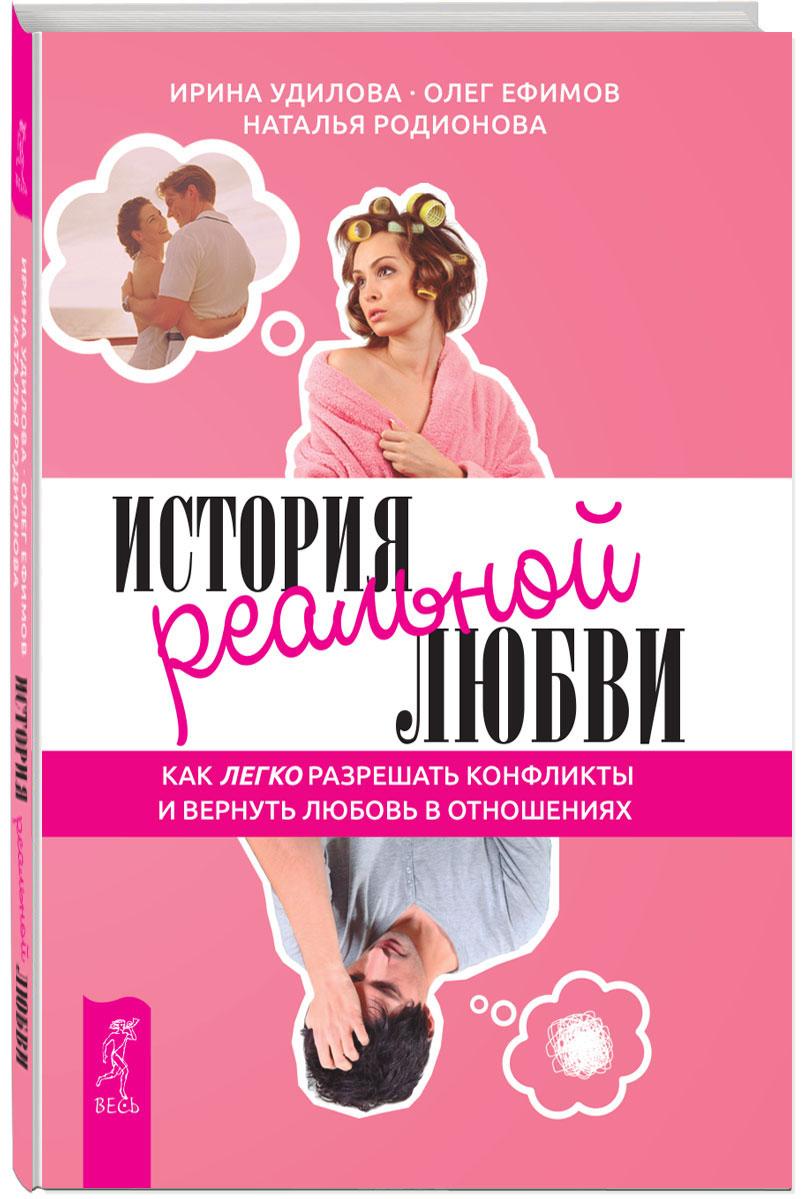 Читати сексуальні історії 9 фотография