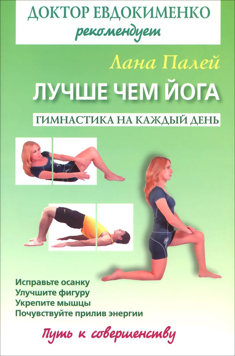 Эротические упражнения на растяжку 25 фотография
