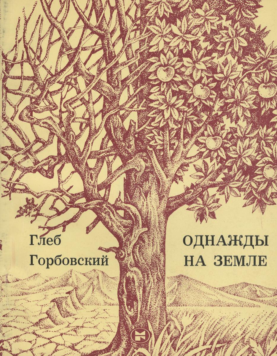 Издательство молодая гвардия 13 фотография
