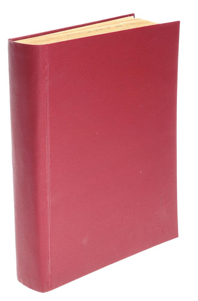 """Журнал """"Красная панорама"""". Подшивка выпусков №№ 2 - 52 за 1928 год"""