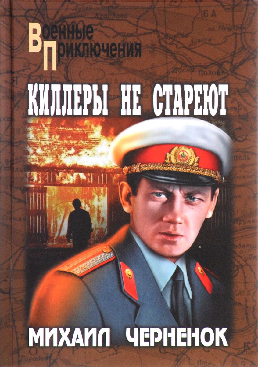 Черненкой в попку 6 фотография