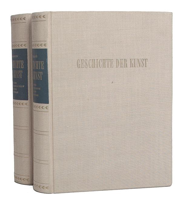 Geschichte der Kunst (комплект из 2 книг)