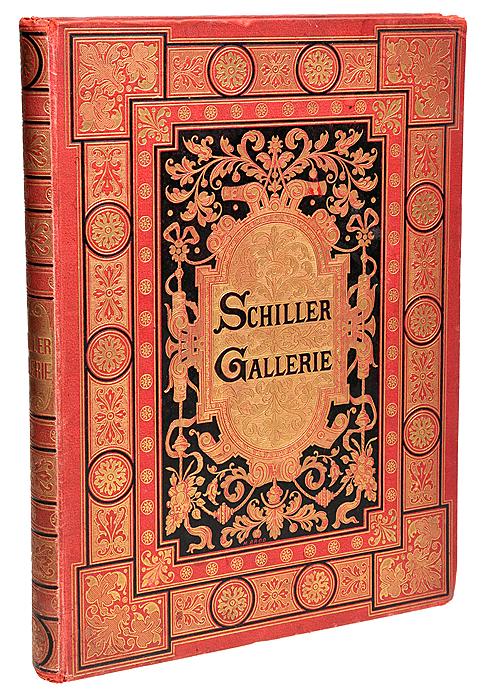 Schiller-Galerie