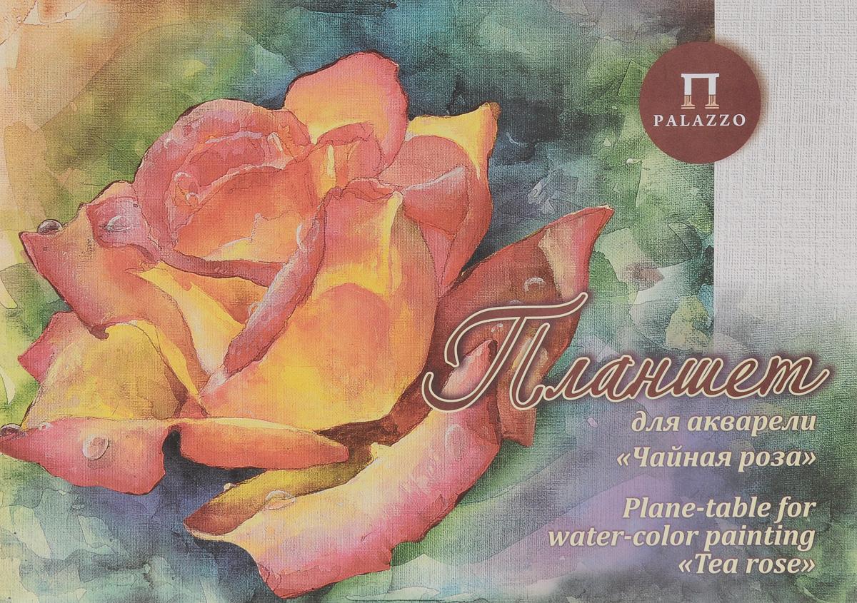 "Планшет для акварели ""Чайная роза"" / Plane-table for Water-color Painting ""Tea Rose"""
