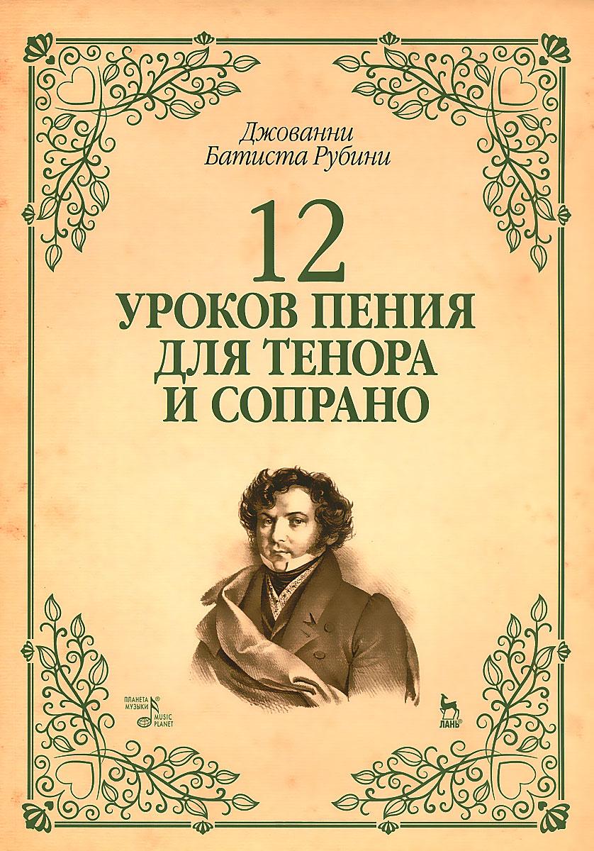 12 ������ ����� ��� ������ � �������. ������� �������