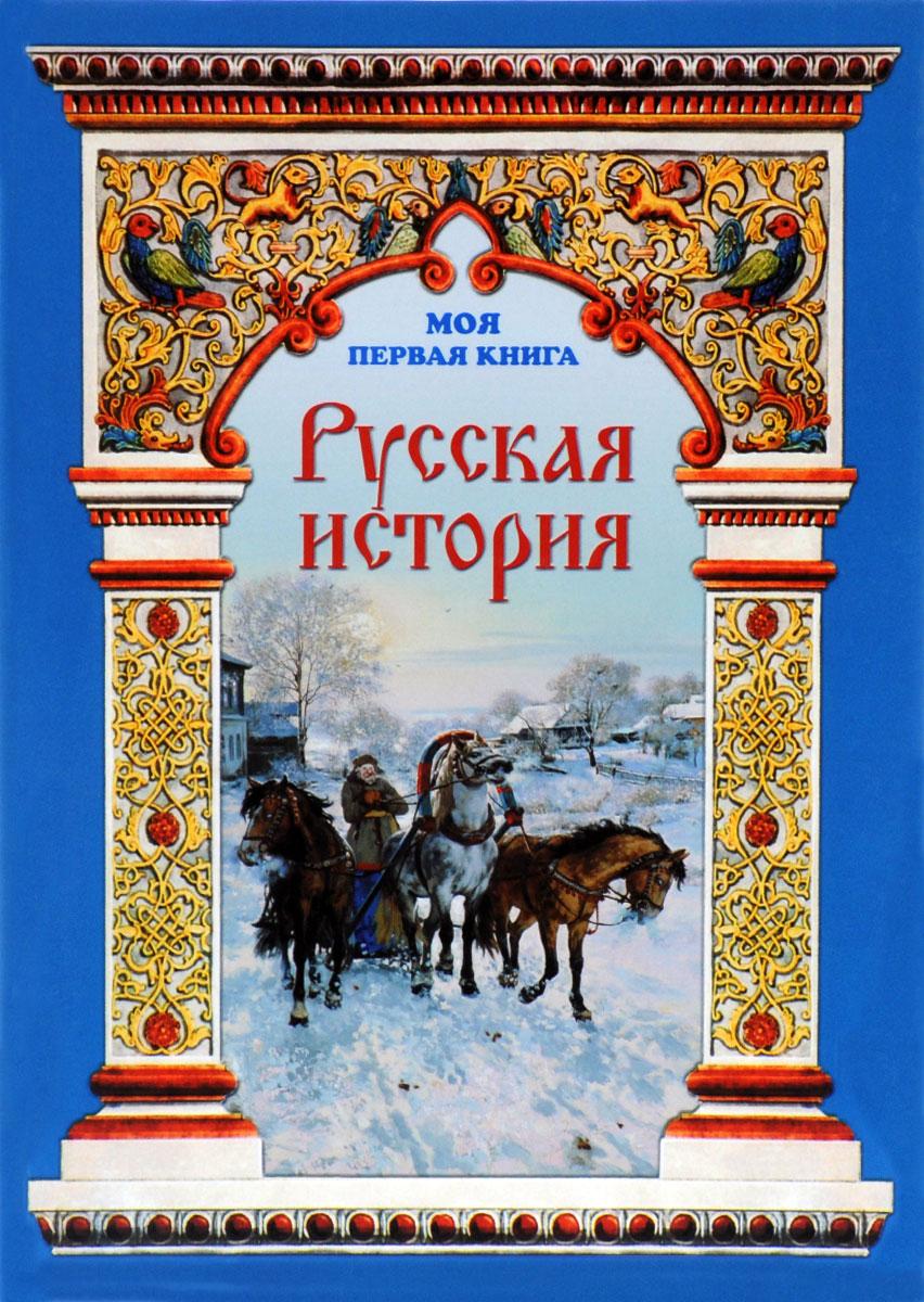 Белый город издательство 22 фотография