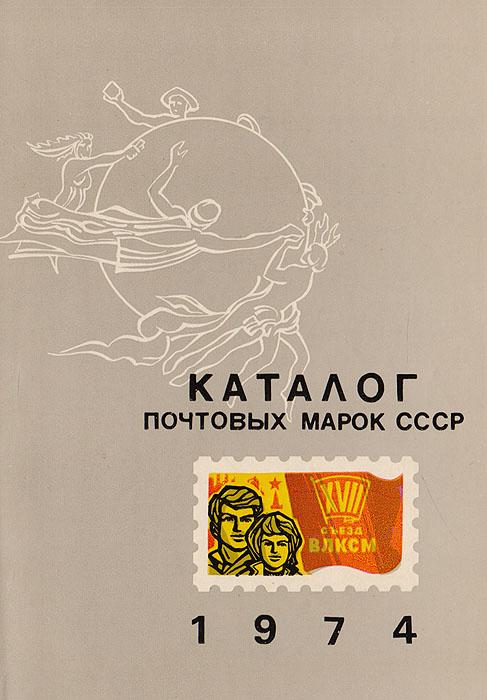 ������� �������� ����� ���� 1974
