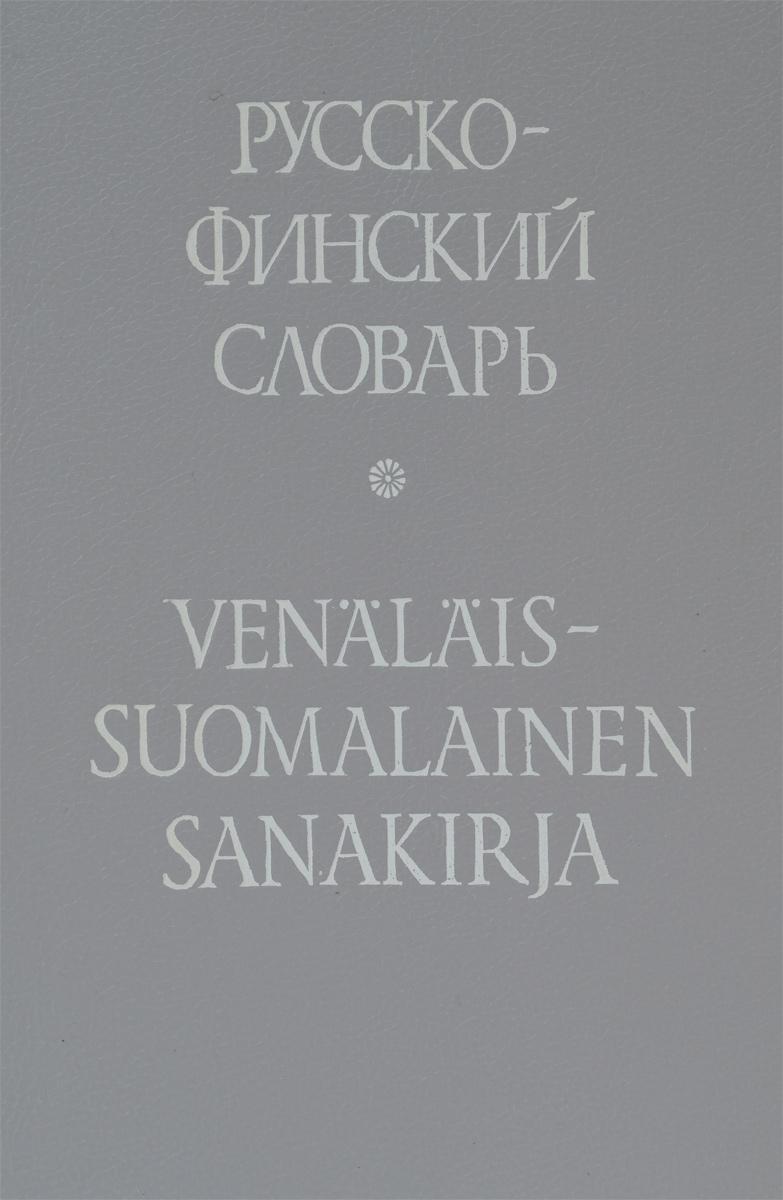 ������-������� ������� / Venalais-suomalainen sanakirja