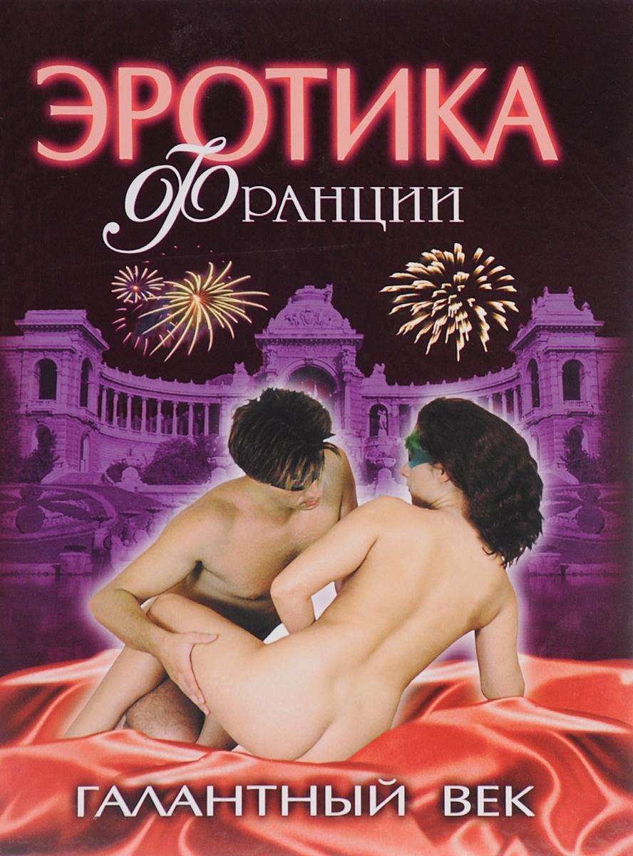 читать книгу порно жанр онлайн