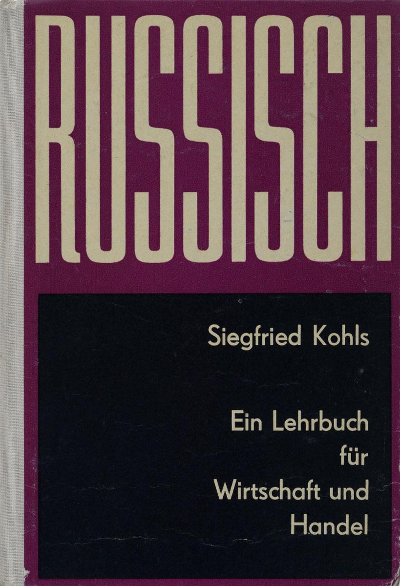 Russisch: Ein Lehrbuch fur Wirtschaft und Handel
