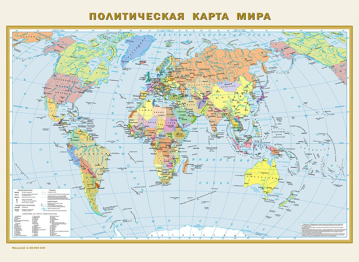 Политическая карта мира ( 978-5-17-094672-3 )
