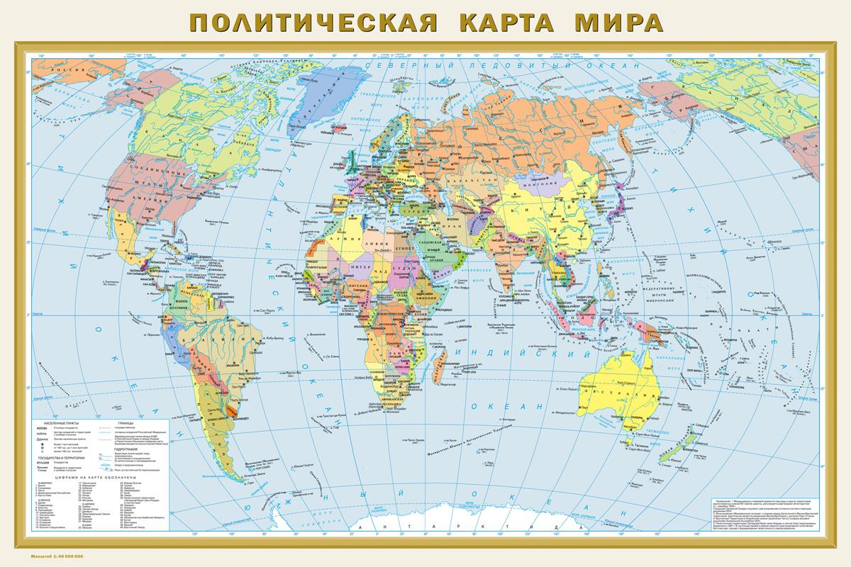 Политическая карта мира. Федеративное устройство России ( 978-5-17-094742-3 )