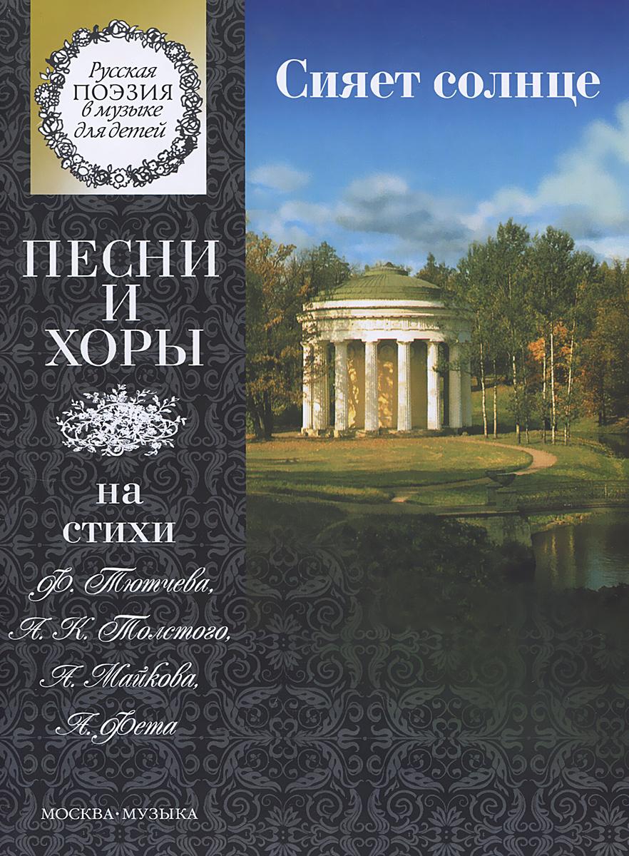 Несжатая полоса. Песни и хоры на стихи Н. Некрасова ( 4791 )