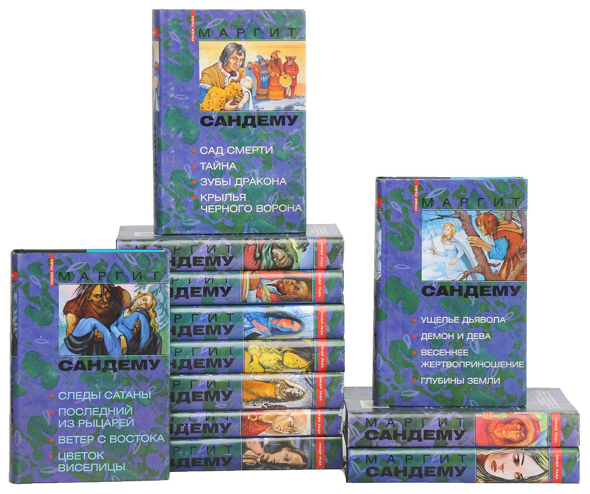 Люди Льда (комплект из 12 книг)