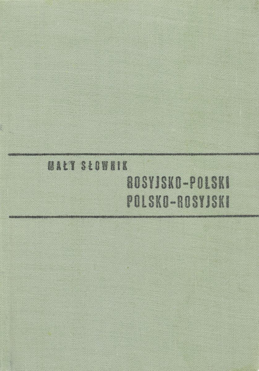 Maly slownik rosyjsko-polski i polsko-rosyjski / Краткий русско-польский и польско-русский словарь