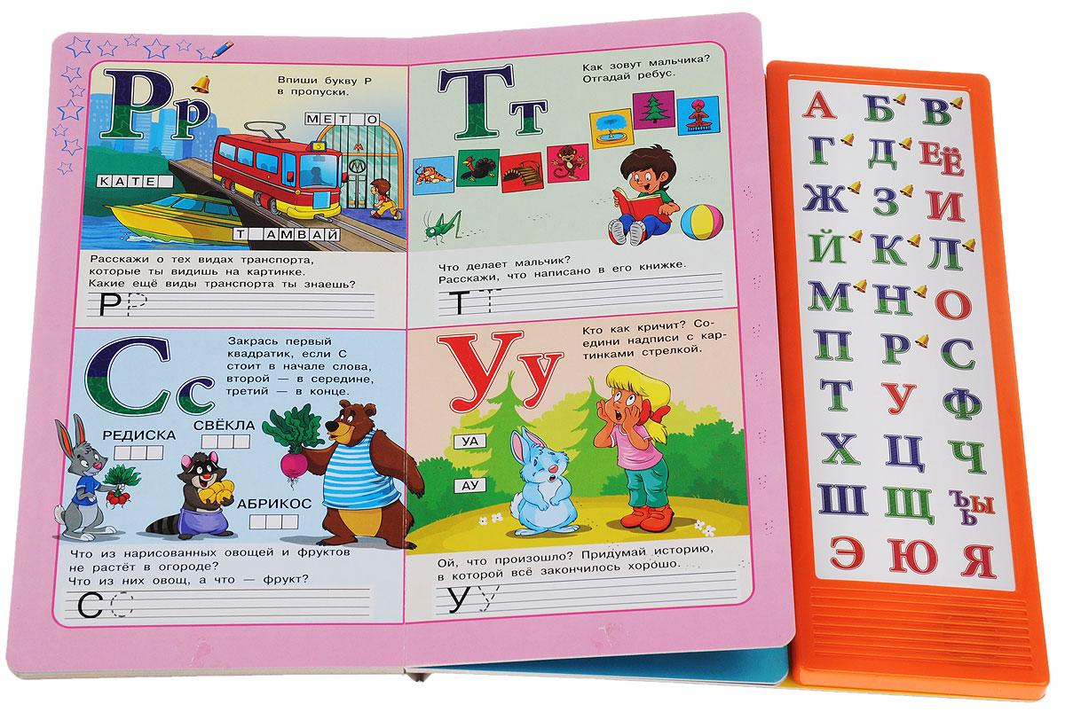Лучшие азбуки С. Маршака и О. Узоровой (комплект из 2 книг)