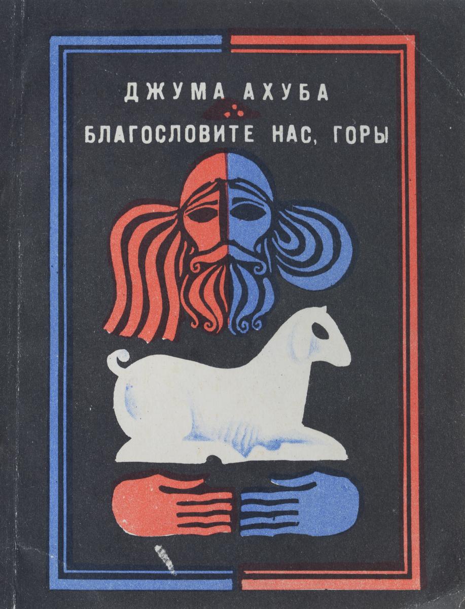 Издательство молодая гвардия 25 фотография