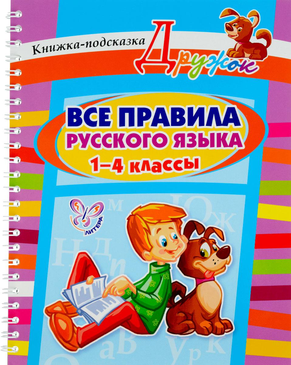 9 класс литература учебник читать