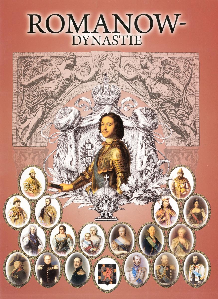 Romanow-Dynastie ( 978-5-91535-033-4 )