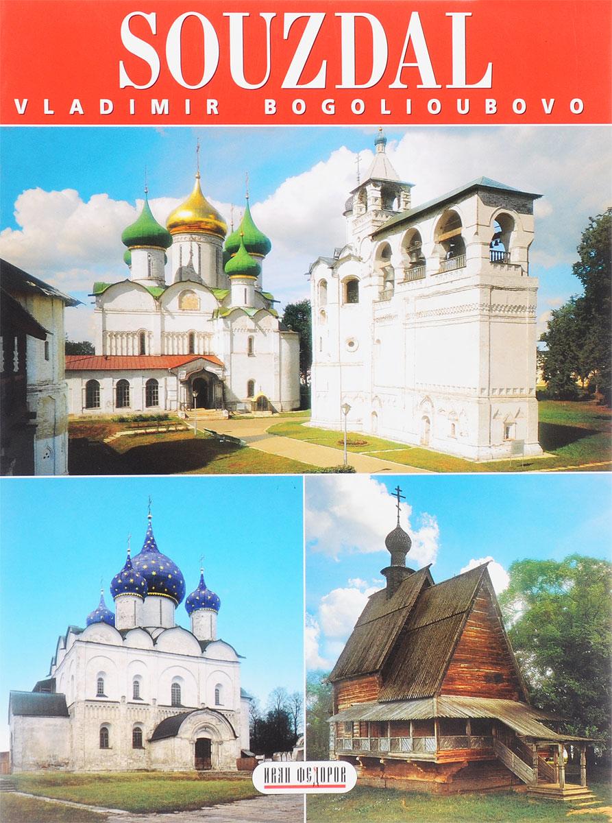 Souzdal: Vladimir: Bogolioubovo ( 5-93893-226-2 )