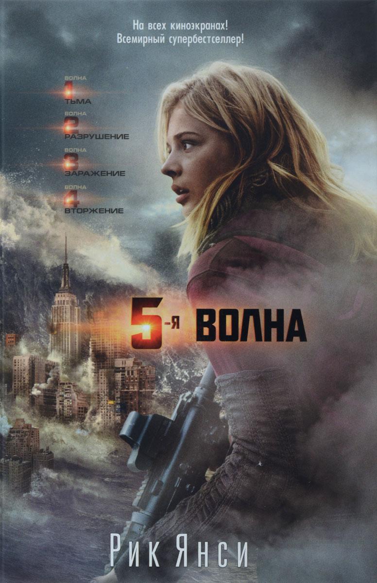 5-� �����