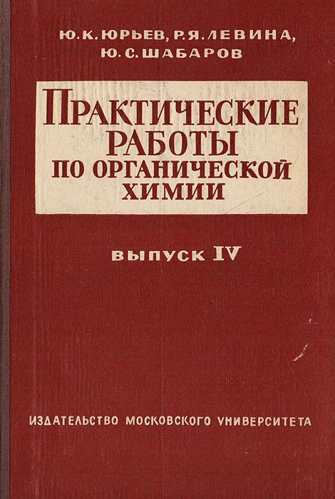 ������������ ������ �� ������������ �����. ������ IV
