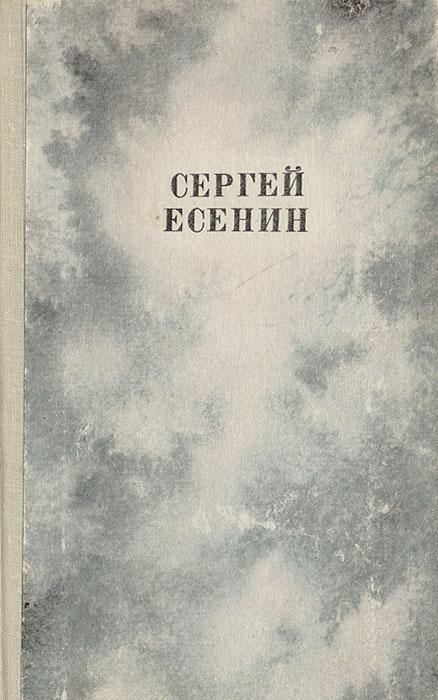 ������ ������. ��������� 1910 - 1925 �����
