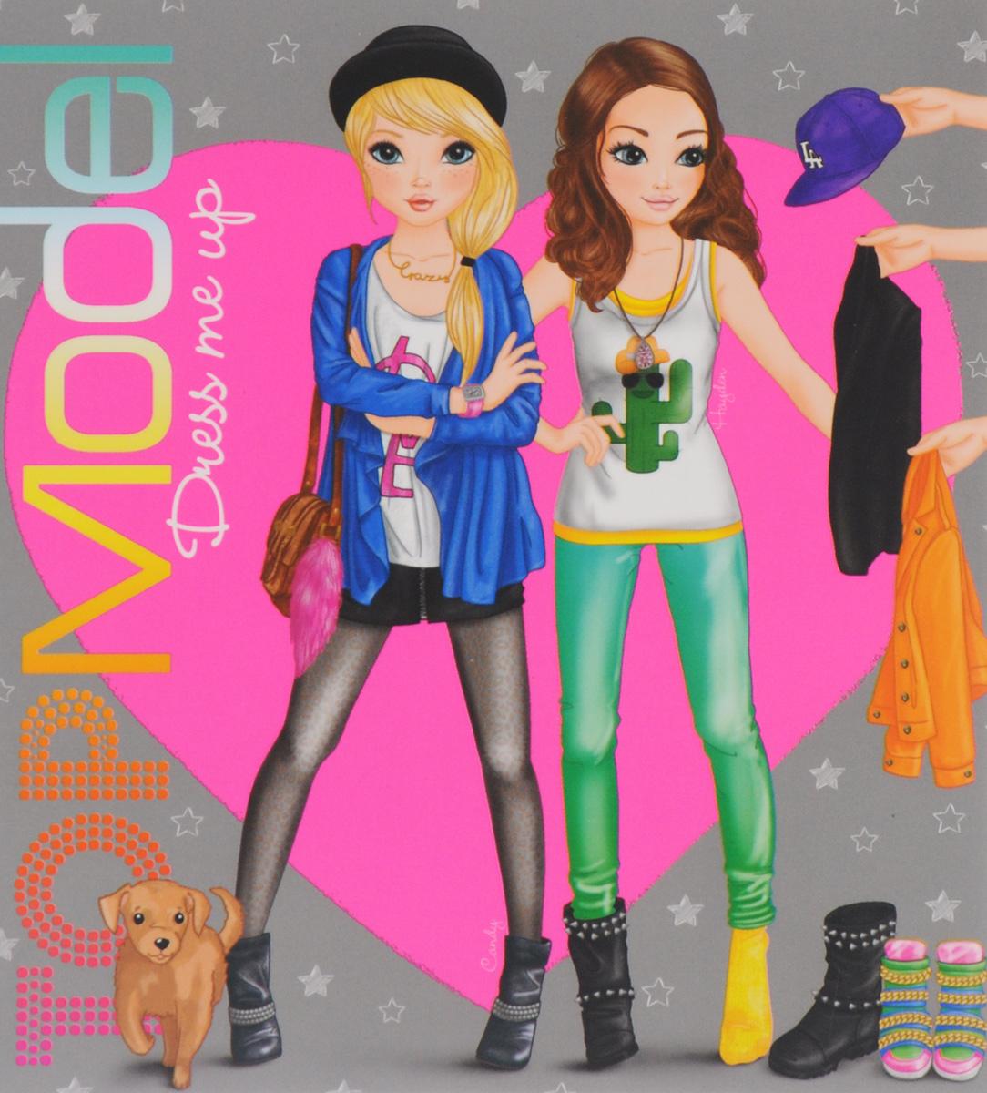 TOPModel: Dress Me Up. Раскраска (+ наклейки)12296407В альбоме вам предстоит преобразовать и придумать свои собственные специальные версии стильной модной одежды с помощью своей неудержимой фантазией и большого количества наклеек и стикеров, которые прилагаются к комплекту. Изменяйте прически, одежду, аксессуары и создайте свою Top Model по своему вкусу.