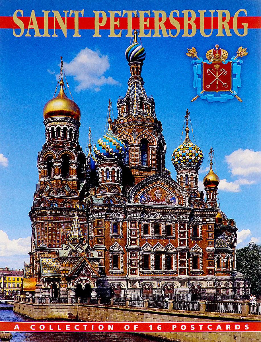 Санкт-Петербург (комплект из 16 открыток) / Saint Petersburg: A Collection of 16 Postcards