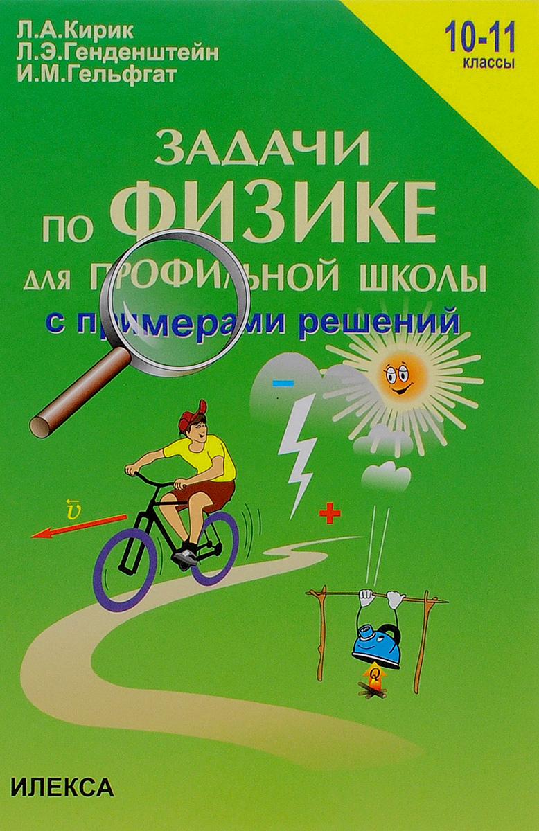 Книга парфюмер история одного убийцы читать онлайн