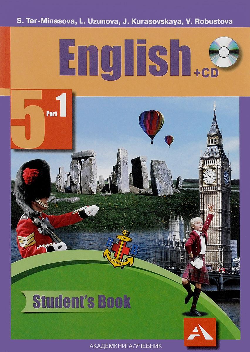Английский язык. 5 класс. Учебник. В 2 частях. Часть 1 (+CD) / English 5: Students Book: Part 1 (+CD)12296407Учебник разработан в соответствии с требованиями федерального государственного образовательного стандарта основного общего образования по иностранному языку. Содержание учебника обеспечивает обучение в контексте коммуникативно-деятельностного, социокультурного и личностно ориентированного подходов к развитию школьников; включает множество естественных ситуаций общения; создаёт мотивацию к изучению английского языка. В учебно-методический комплект входят: Примерная рабочая программа, Учебник, Рабочая тетрадь, Книга для чтения, Книга для учителя и Звуковое пособие.
