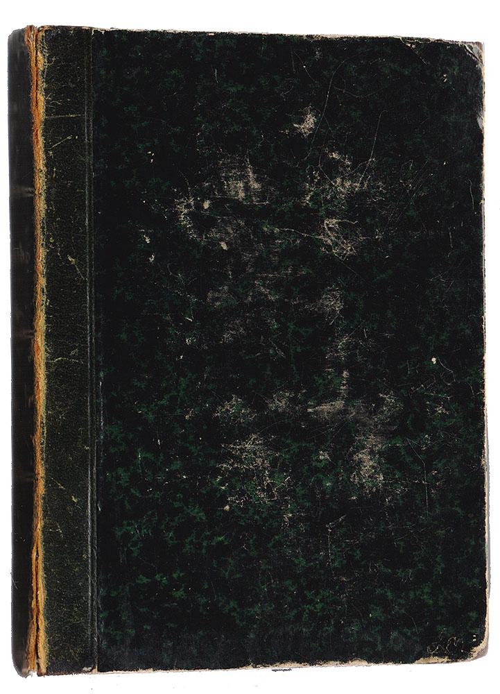 Demokritus, oder hinterlassene Papiere eines lachenden Philosophen. В 2 томах (в одной книге)