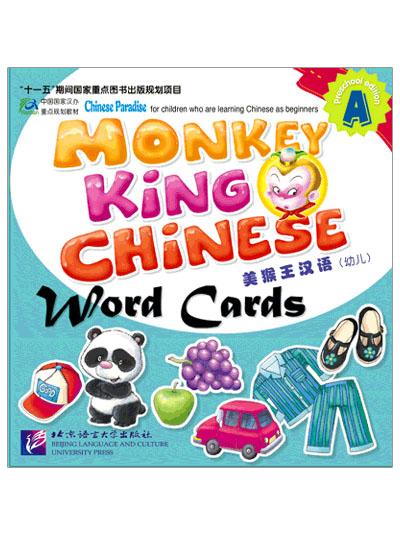 Monkey King Chinese - Part A Word Cards/ Учим китайский с королем обезьян для дошкольников, часть A - Карточки со словами