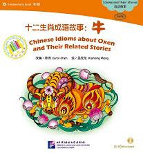"""Адаптированная книга для чтения с диском (600 слов) """"Китайские рассказы о быках и историях с ними"""""""