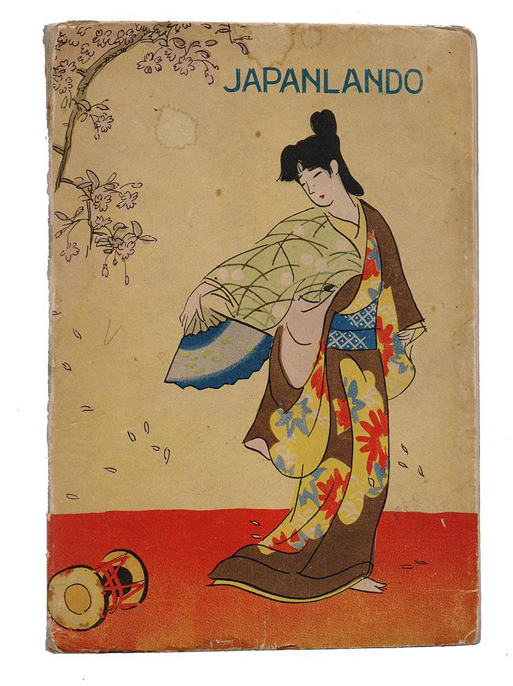 Japanlando. Путеводитель по Японии