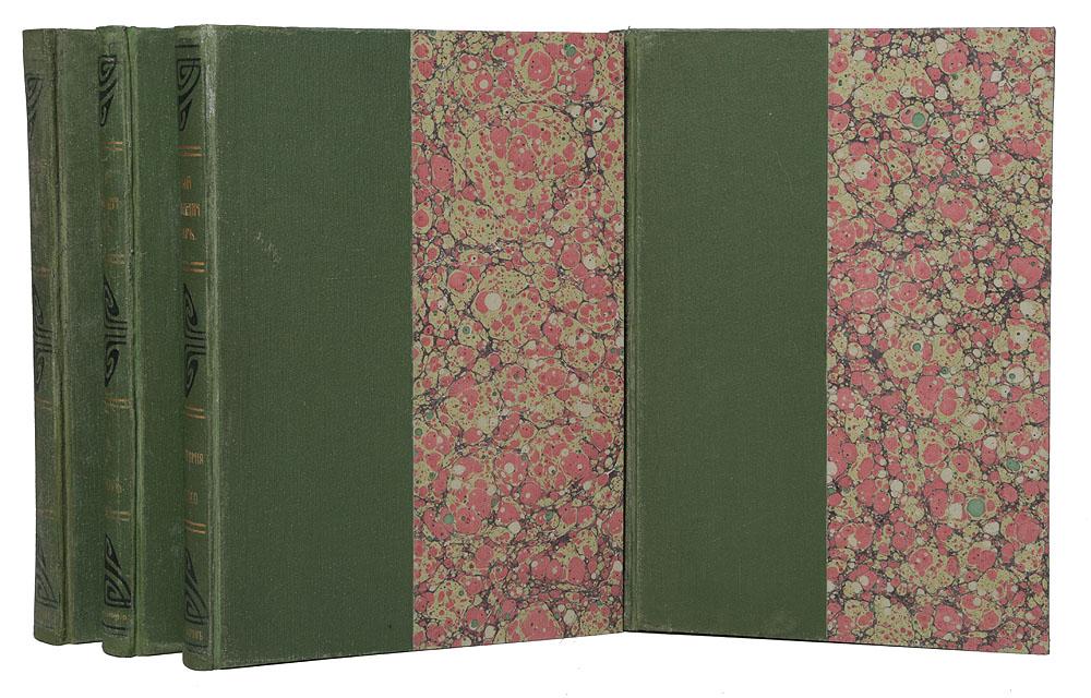 Малый энциклопедический словарь (комплект из 4 книг)