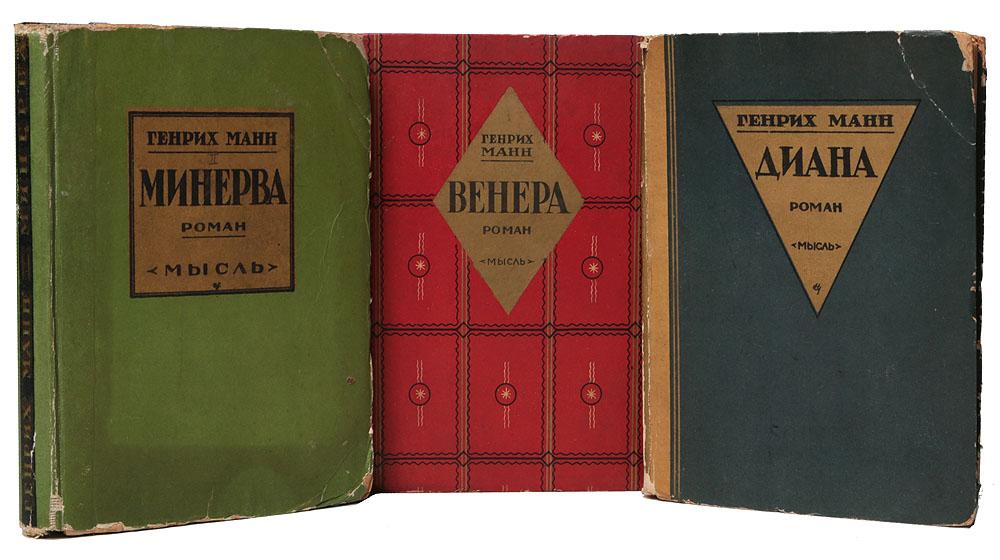 �����. ������. �������. �������� (�������� �� 3 ����)306-14183/EifelTower������������ �������. ���������, 1927 ���. ������������ �����. ������������ ���������. ����������� �������. ��� ������ ������� ����� - �����, ������� � ������ ��������� ���� ��������������� ����������� ���������� ������� ������� - ������������ �������, ���������� � ����������� �������. �������� ����������� ��������� �������� ���� ������ �� ������ ������ � 1903 ����, � ������ � � �������� �� ������� ����. ������ ����� ����� �� ��������������. ������� ������� �� ����� ������������� ����������� ������� �� �������� � �����, � �� � �������� �������. ����� ��� �������� ���������� ����� � ������� ������ �������������� ��������.